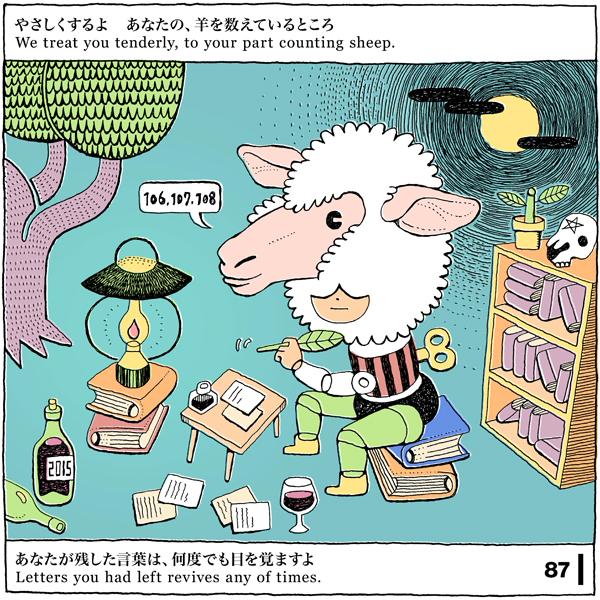 087_counting_sheep2