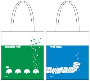 リクルートチャリティー企画「ECO BAGS SAVE THE EARTH」に参加