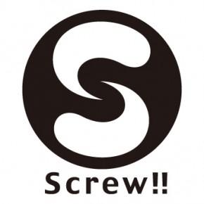 合同展「Screw!」ロゴデザイン