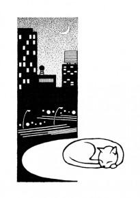 「飯田橋ララバイ」表紙イラスト