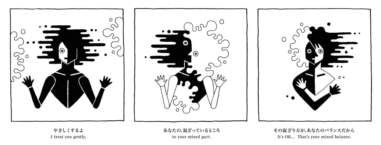 045mixed_1250