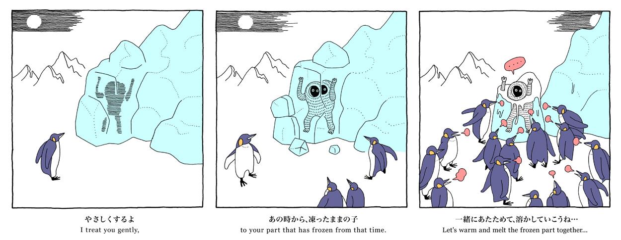 066frozen_1250