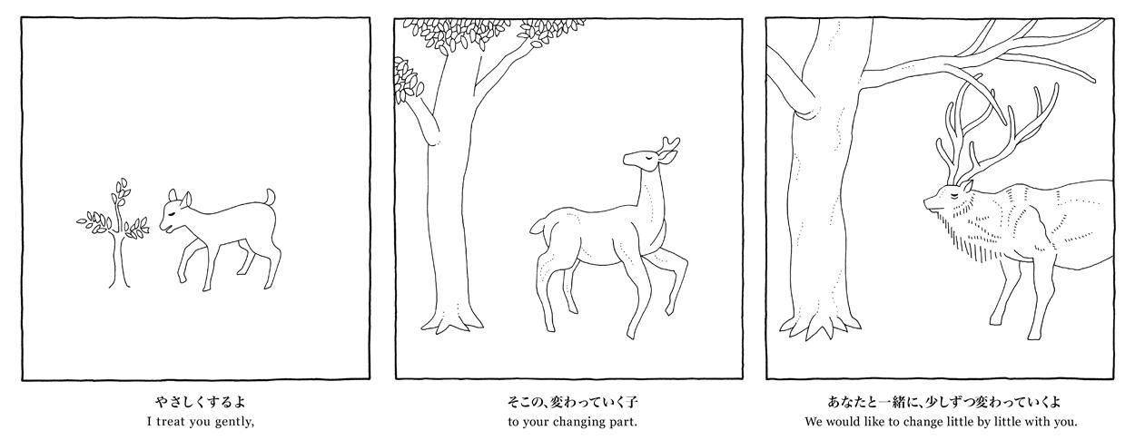 067changing_1250