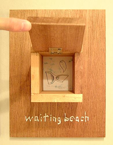 RIP_beach_open