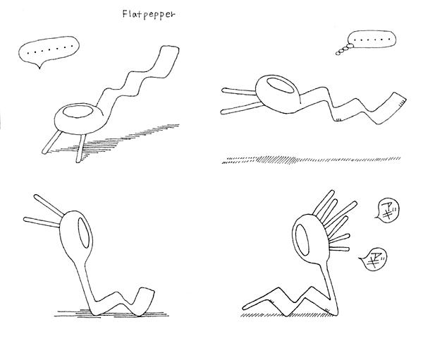 flatpepper_199804