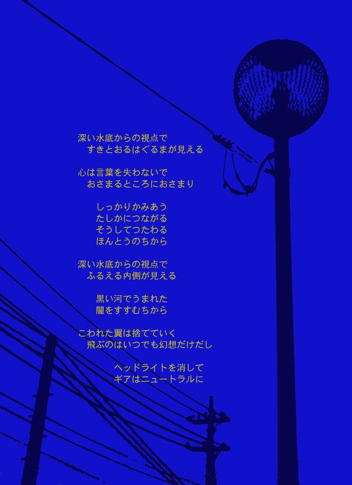 blue_07